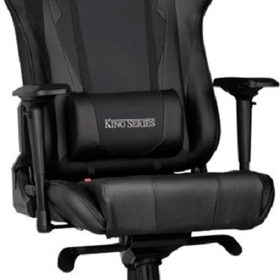 Mejores sillas gaming DXRacer King