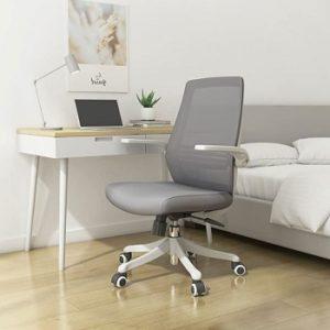 silla de oficina gris SIHOO